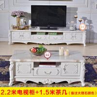 欧式茶几电视柜组合套装大理石面简欧客厅小户型方形烤漆茶几 2.2m电视柜+1.5m茶几(大理石) 组装