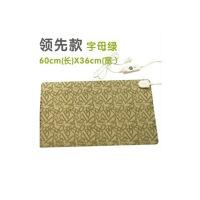 20191214105416250小金猴 暖桌垫 电暖书写垫 暖手宝 发热垫暖手暖脚垫36*60CM(字母绿)