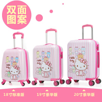 儿童行李箱女孩可爱卡通拉杆箱万向轮20寸冰雪公主旅行箱18寸女童
