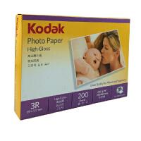 易利丰 相纸A4 相片纸照片纸 A4彩色喷墨纸打印180g200G230克