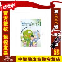 正版包票新课程初中语文课堂教学专题培训 怎样上好一节课 3DVD 视频音像光盘影碟片