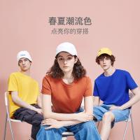 网易严选 女式多色双面针织T恤