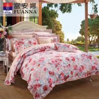 富安娜家纺 床上用品秋冬涤棉大提花四件套床单被套假日风情