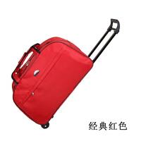 拉杆箱欧美款行李箱包大容量拉杆箱包旅行包袋箱包多功能拉杆行李箱可商务出差、手提包
