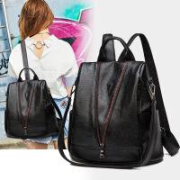 卡帝乐新款女包软皮旅行包 彩色拉链大容量时尚休闲背包