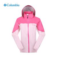 Columbia哥伦比亚户外女式防水透气可收纳冲锋衣PL2352