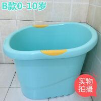 大号婴儿浴盆儿童洗澡盆小孩沐浴桶可坐宝宝洗澡桶泡澡桶加厚