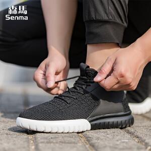 森马男鞋2017秋季新款运动休闲鞋男潮流跑步鞋韩版拼色板鞋子透气