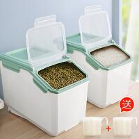 装米桶家用防潮防虫装米桶20斤装家用米盒米缸米面收纳箱储米箱密封桶防虫防潮10kg