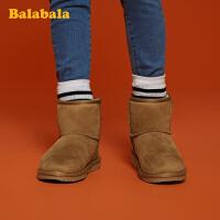 【2件5折价:84.5】巴拉巴拉女童短靴儿童雪地靴男童2019冬季新款靴子小童保暖