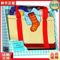 【正品】我����的手提包/心喜��⒚绅^,�L江少年�和�出版社,保�_・�h森,9787556067152