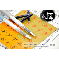 小白点文具 可擦换囊钢笔套装FP606 1支经典钢笔+1支极细钢笔+4支蓝色墨囊/象棋学生学习办公用品儿童练字写作业考