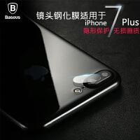 倍思iphone7Plus镜头膜钢化膜苹果7手机后摄像头保护圈7P镜头贴i7