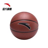【券后价79】安踏7号标准篮球耐磨PU耐磨篮球比赛专用篮球99941702R