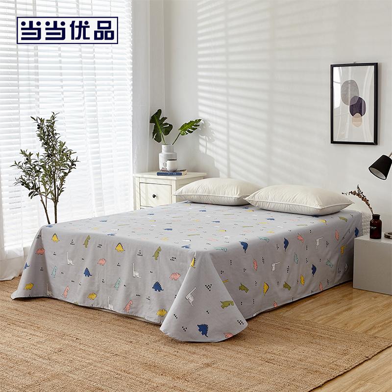 当当优品床单 纯棉200T加密斜纹单人床单160*230cm 卡路里(灰)