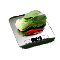 特价 不锈钢家用厨房秤 烘培蛋糕称精准 电子厨房称重中药小台秤最小称重1g *称重5kg