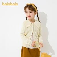 【3件4折:63.6】巴拉巴拉����毛衣女童��衫2020新款秋�b童�b�和�翻�I上衣淑女