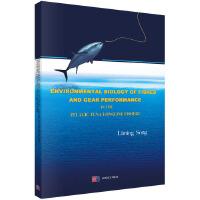 金枪鱼延绳钓渔业中的鱼类环境生物学和渔具性能研究(英文版)