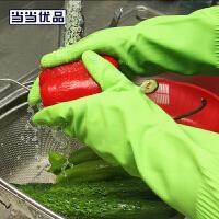 当当优品 2双装 天然乳胶绒里家务手套 加长型 绿色 L号