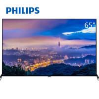 飞利浦(Philips)65PUF6656/T3 65英寸 八核 超高清4K 流光溢彩 智能LED液晶电视