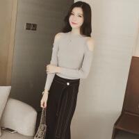 秋季新款韩版长袖毛衣女套头显瘦薄款针织打底衫紧身短款上衣 均码(优质版面料)