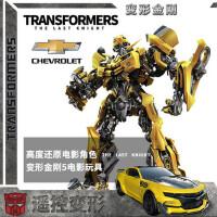 遥控变形金刚5玩具大黄蜂雪佛兰汽车机器人超大模型男孩