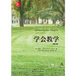 【二手旧书9成新】学会教学(第九版)(教育新视野) [美]理查德・I・阿伦兹(Richard I.Arends) 中国