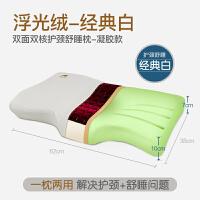 记忆枕头护颈椎枕头修复颈椎专用助睡眠家用保健枕单人记忆棉枕芯