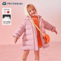 迷你巴拉巴拉儿童羽绒服2020冬季新款舒适保暖运女童运动羽绒服