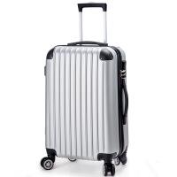 行旅箱杆箱万向轮24寸女密码箱行李箱男26寸大容量皮箱旅游箱子