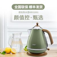 意大利德龙(DeLonghi) KBO2001(橄榄绿)电热水壶 食品级304不锈钢 1.7升 大容量 自动断电