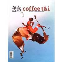 2021年新版江门指南地图 全新正版旅游・交通・美食・住宿・购物