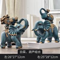 家居饰品房间客厅装饰品摆件大象一对玄关酒柜摆设象结婚礼物
