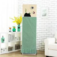 客厅柜式空调罩格力通用圆形长方形柜机3匹p立式空调套防尘罩