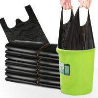 垃圾袋家用加厚背心式一次性手提拉圾塑料袋厨房加厚手提垃圾袋收纳袋 加厚 黑色【厚款】 50个