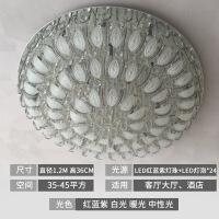 客厅灯 水晶灯圆形欧式圆形客厅灯简约大气水晶灯LED卧室吸顶灯饰餐厅灯具现代家用