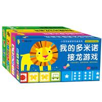 小宝宝益智游戏盒系列4盒 儿童视觉激发图形辨别记忆力培养 全脑提高专注力逻辑思维训练卡 0-2-5岁幼儿左右脑开发注意