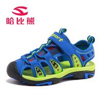 哈比熊童鞋男童凉鞋新款夏季包头女童凉鞋宝宝小孩儿童沙滩鞋