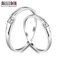 相思树 925纯银戒指 情侣戒指 细款韩版创意情侣对戒指环学生刻字银饰品QLJZ034