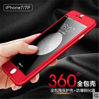 iPhone7Plus手机壳苹果7套7P新款全包磨砂男潮女中国红潮牌七iPhone7 plus 手机壳苹果7超薄7P七