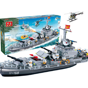 【当当自营】邦宝益智积木儿童小颗粒男孩玩具生日礼物亲子军事雷霆战舰8240