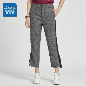 [2件4折价:55.6元,每满150再减30元/仅限8.23-26]真维斯女装 春秋装 时尚直筒格仔九分休闲裤