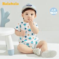 巴拉巴拉婴儿连体衣新生儿衣服宝宝爬爬服可爱纯棉卡通男童夏季款
