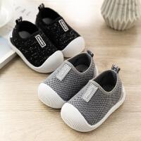 女宝宝鞋子夏0-1-2岁婴儿透气网鞋 小男童学步鞋防滑软底机能鞋