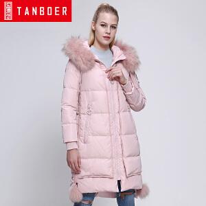 坦博尔2016冬新款韩版时尚大毛领加厚连帽羽绒服女士中长款TD3636