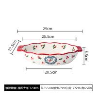 烤箱碗盘陶瓷�h饭盘 创意长方形餐具盘子烘焙芝士西餐家用碗 樱桃椭圆烤盘-大号