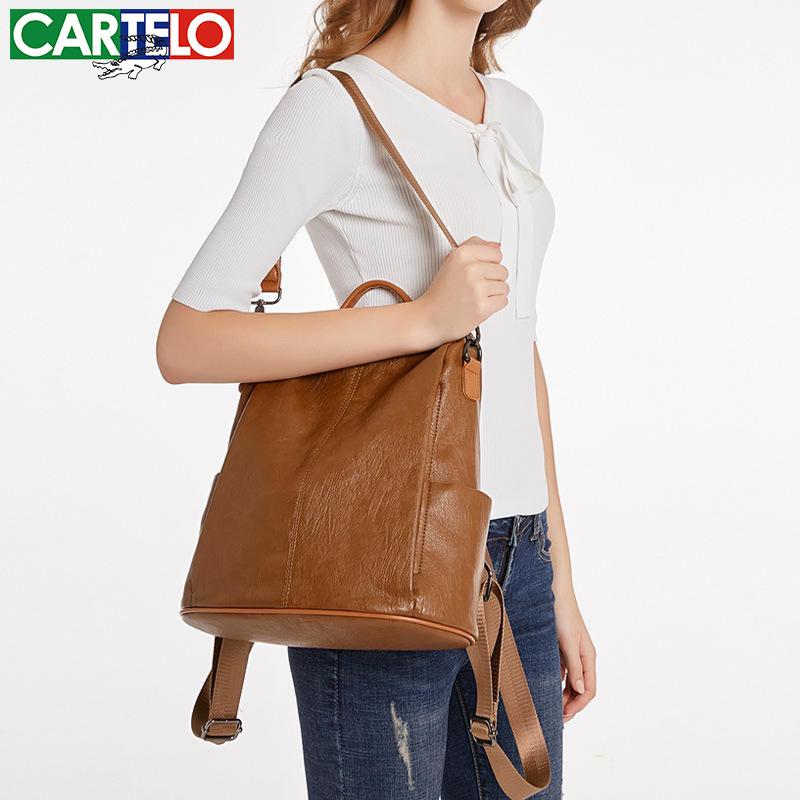 卡帝乐双肩包女新款韩版个性学生街头防盗书包百搭时尚休闲软皮背包