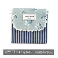装卫生巾的小袋子 可爱收纳包女大容量月事包m巾便携袋子装放姨妈巾的小包包 深蓝色