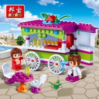 【小颗粒】邦宝益智媚力都市拼插积木女孩玩具情景模拟零食车6118
