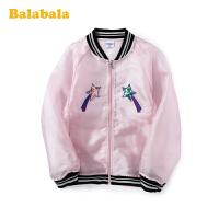 巴拉巴拉儿童外套女童轻薄上衣中大童2020新款夏装时尚棒球服百搭